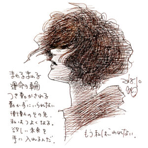女の子イラスト イラスト エッセイ 絵 美術 アート 横顔