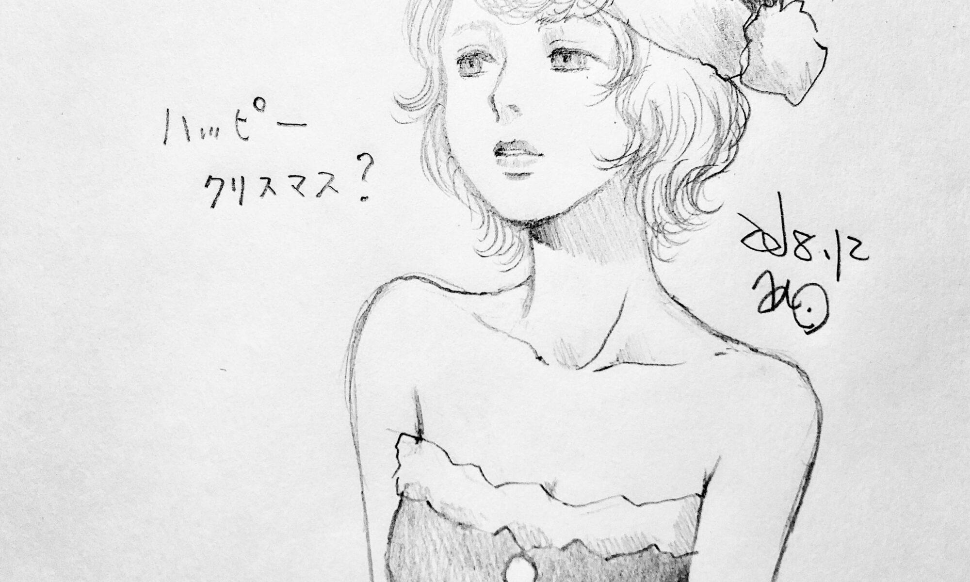 イラスト 女の子イラスト 鉛筆画 ラフスケッチ 習作 美術 絵
